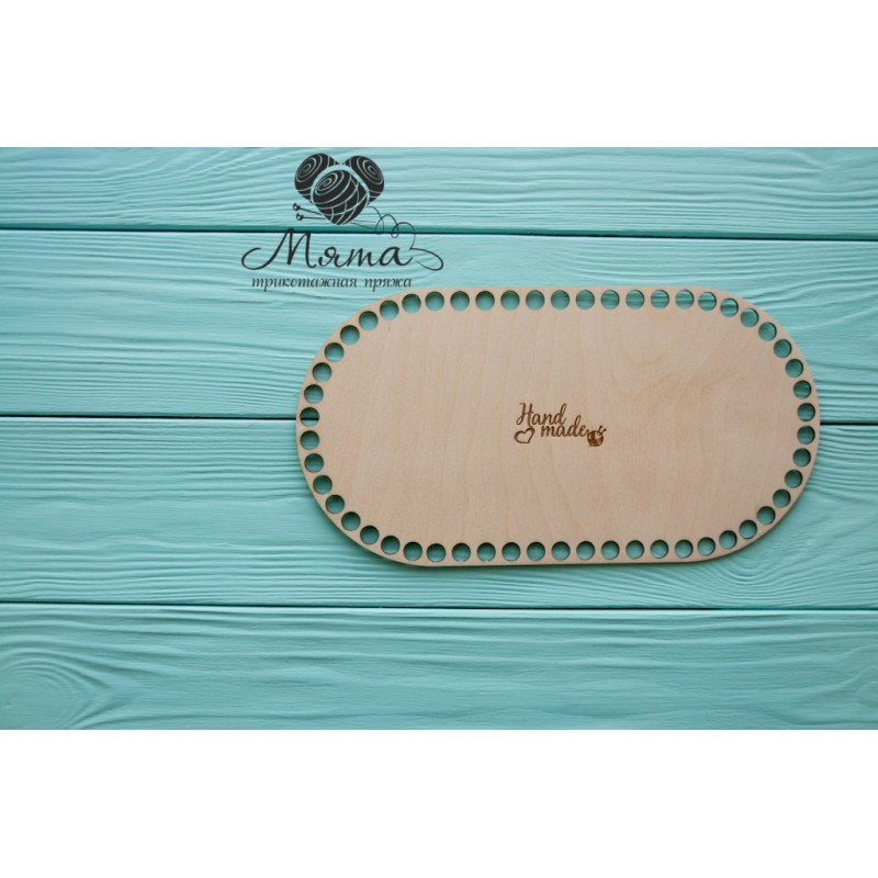 Rectangle with rounded edges 28cm*15 cm
