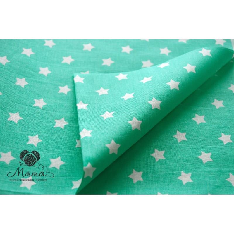 Stars menthol 50*100 cm