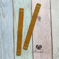 Sewing handles 20*2 cm mustard