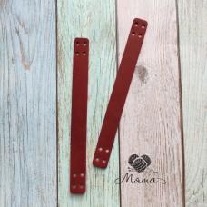 Sewing handles 20*2 cm brick