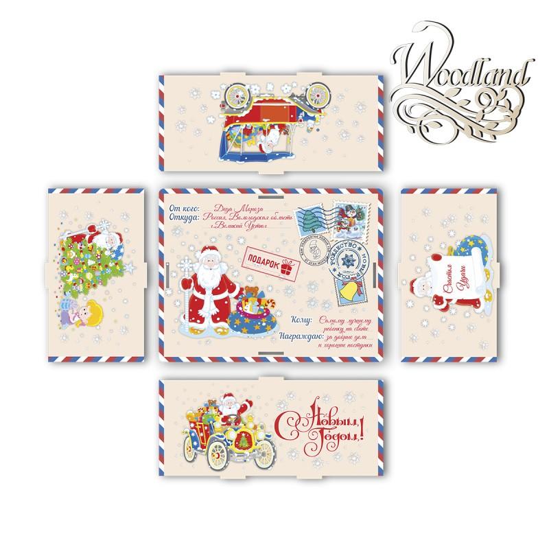 Gift box No. 4 22cm*17cm*10cm