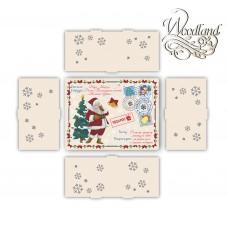Gift box РЕЗ No. 13 22cm*17cm*10cm