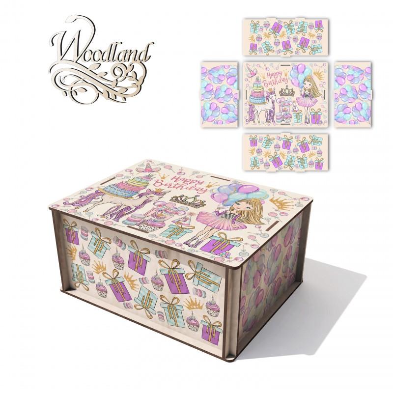 Gift box No. 6 22cm*17cm*10cm