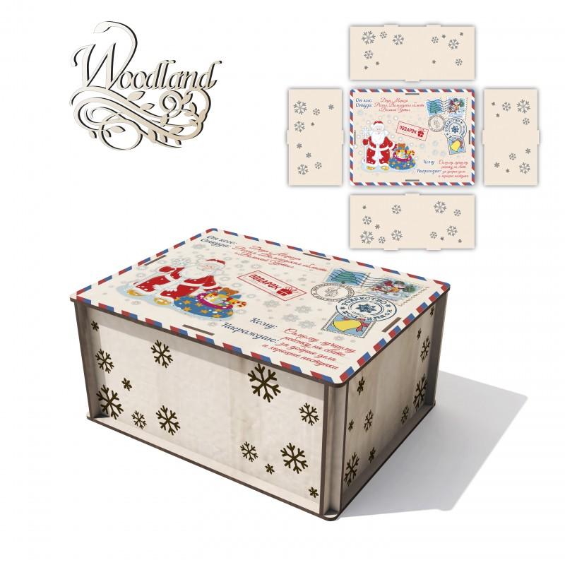 Gift box РЕЗ No. 15 22cm*17cm*10cm
