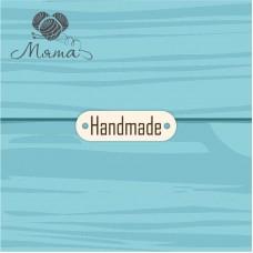 """Tag """"Handmade"""" - 1.2*4 cm No. 65"""