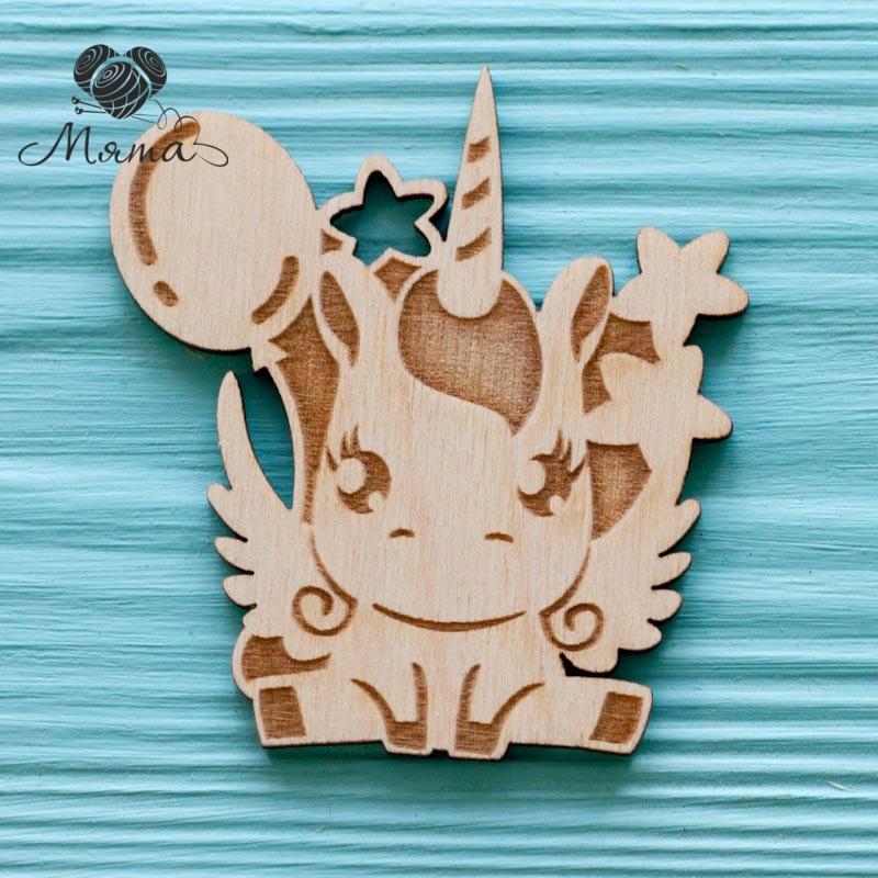Unicorn-7 cm