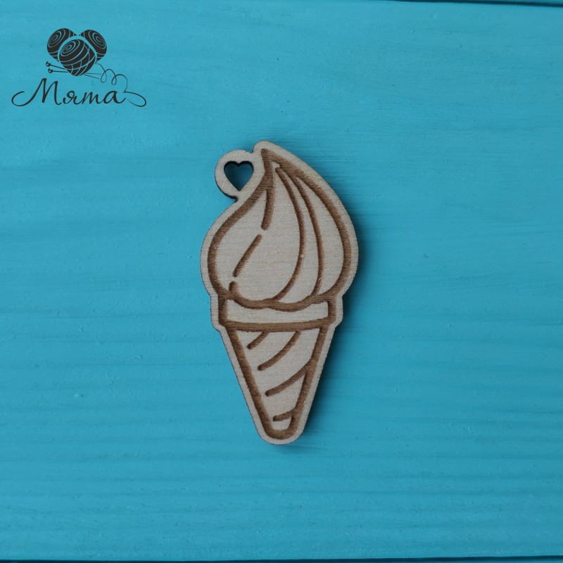 Ice cream small - 5 cm