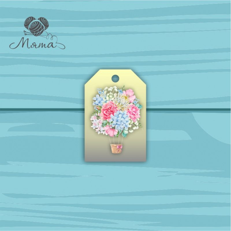 Pendant Rectangle 4 * 6 cm with color print No. 32