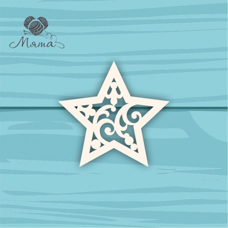 Star №3 - 7 cm