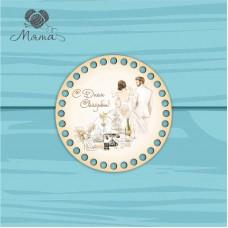 Circle d = 15cm TsP15№117 Happy Wedding Day