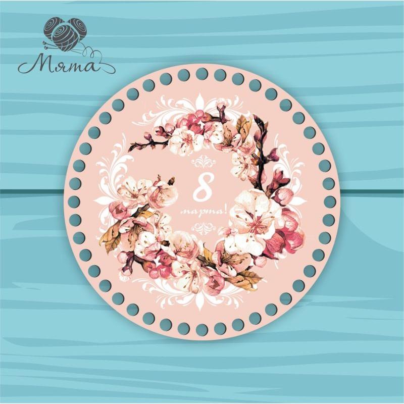 Circle d = 20cm TsP20№21 March 8