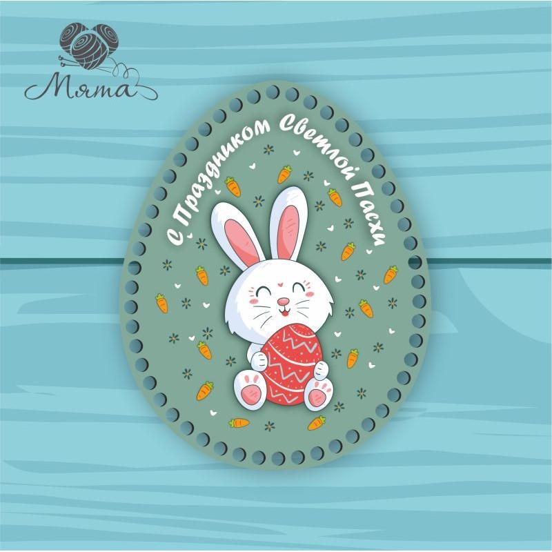 Egg 25 * 20cm TsP25№34 Hare with an egg