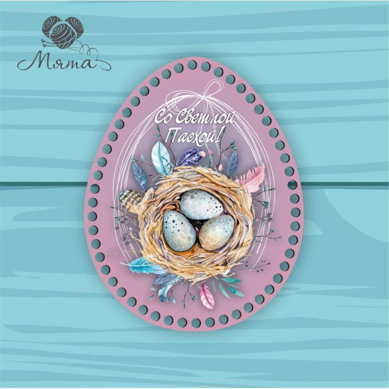 Egg 25 * 20cm TsP25№35 Nest lilac
