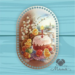 Rectangle with rounded edges 30*20 cm CP25_15#380