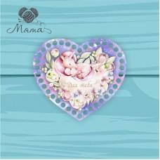 Heart 17cm CP17 No. 300