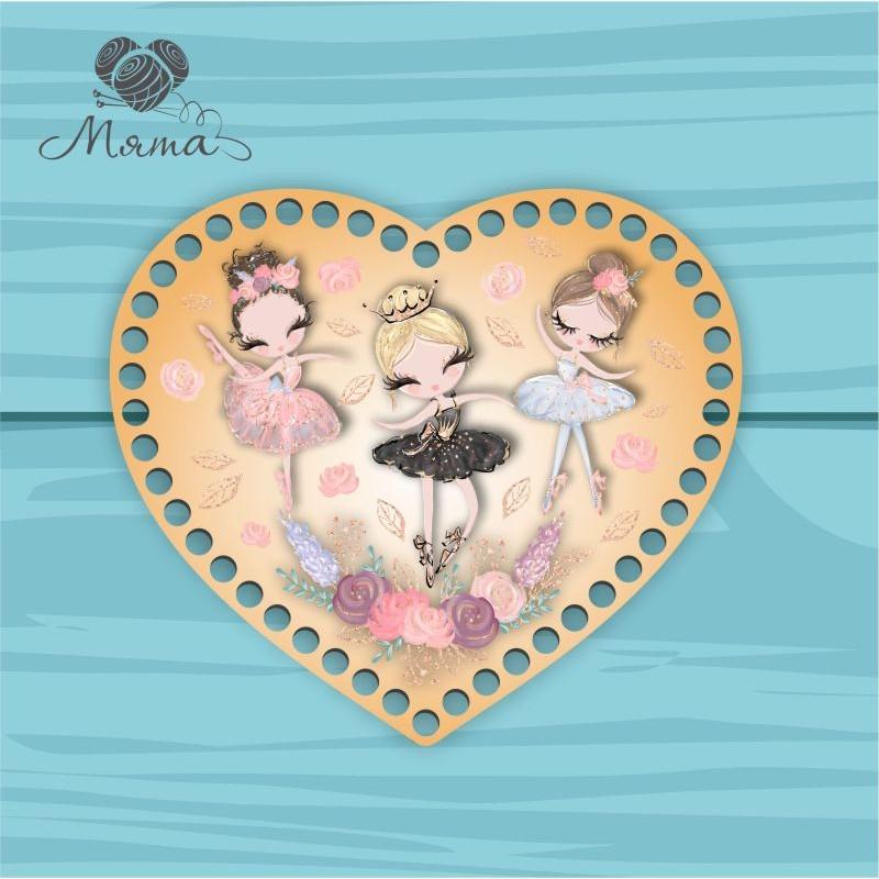 Heart 21cm TsP21№32 Three ballet dancers