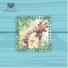 Square 15*15cm ЦП15 No. 197 Giraffes