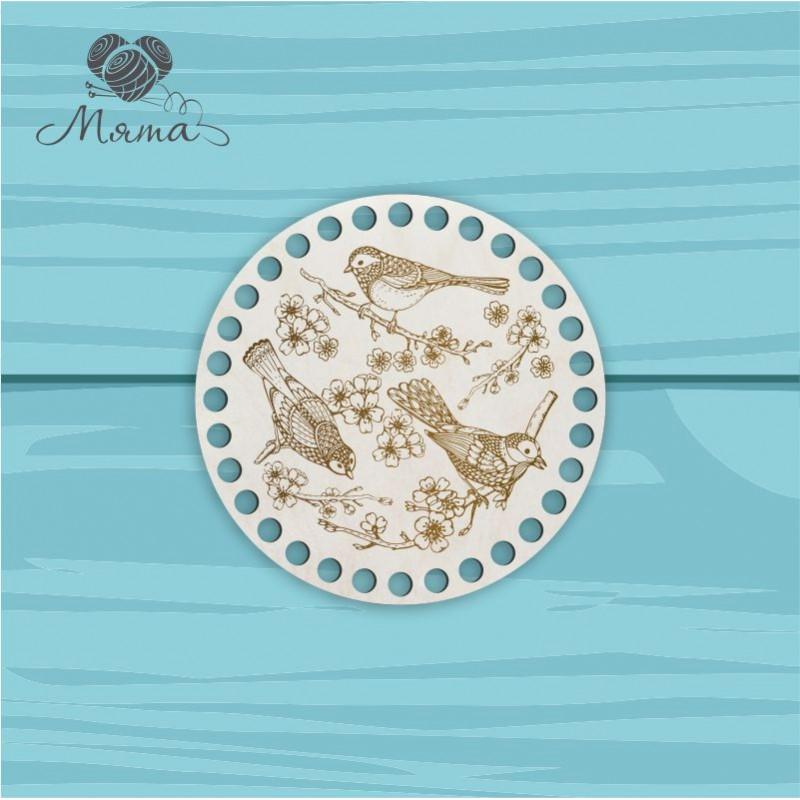 Circle d = 15 cm ГР№5 with engraving Three birds