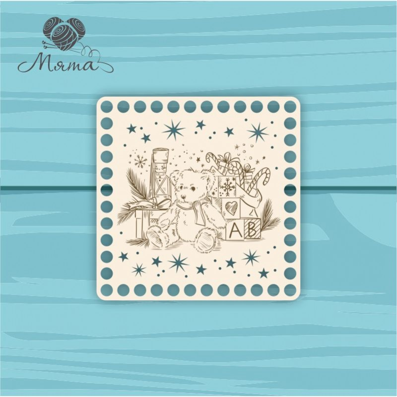square 15*15 cm NG№12 with Christmas engraving