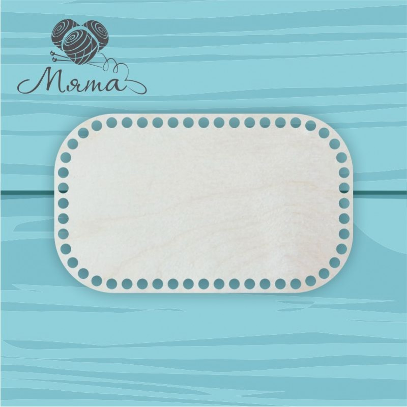 Rectangle with slightly rounded edges 25cm*15cm without engraving