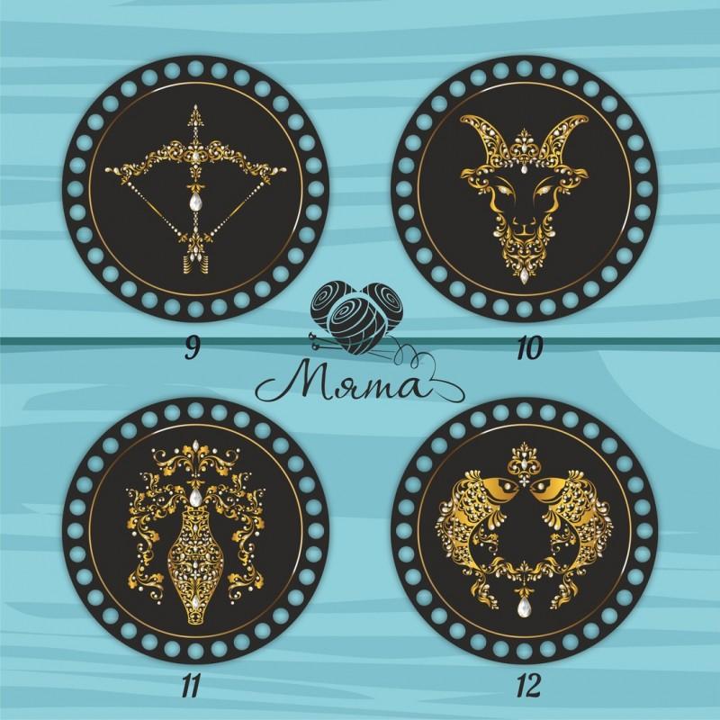 Circle d=15cm CP15№1-12 zodiac sign